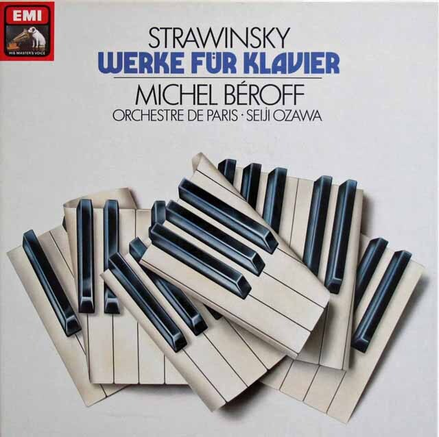 ベロフ&小澤のストラヴィンスキー/ピアノの為の作品集  独EMI 3230 LP レコード