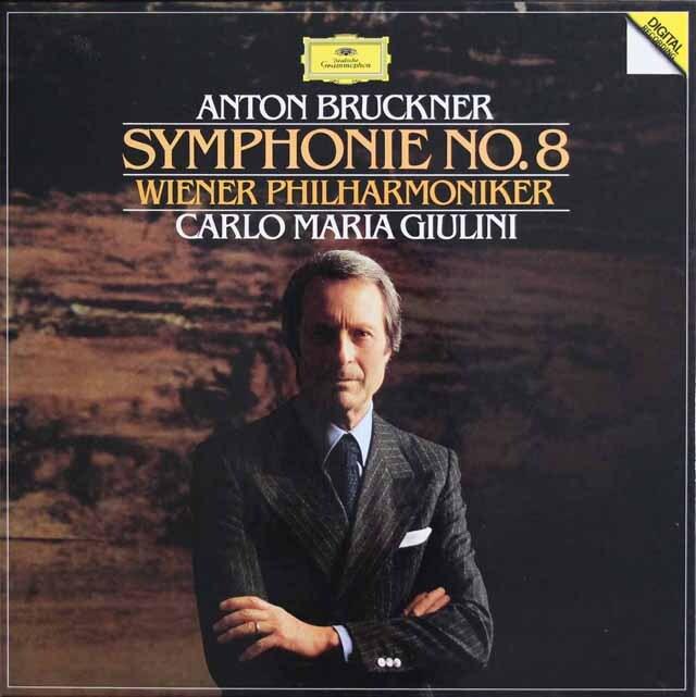 ジュリーニのブルックナー/交響曲第8番 独DGG 3230 LP レコード