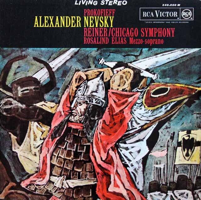ライナーのプロコフィエフ/「アレクサンドル・ネフスキー」 仏RCA 3231 LP レコード