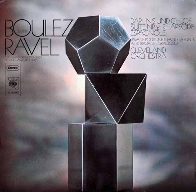 ブーレーズのラヴェル/管弦楽曲集 独CBS 3231 LP レコード