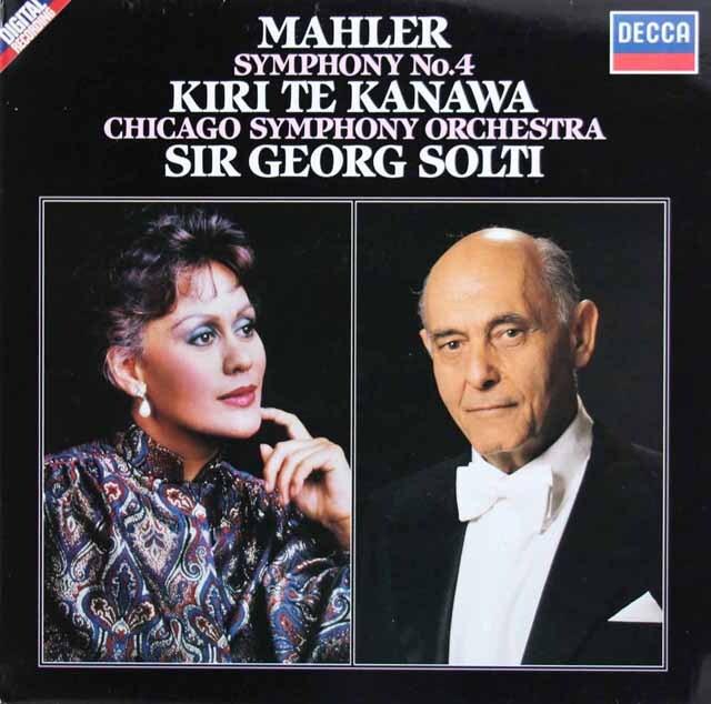 ショルティのマーラー/交響曲第4番 独DECCA 3231 LP レコード
