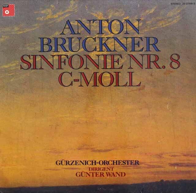 ヴァントのブルックナー/交響曲第8番 独BASF 3231 LP レコード