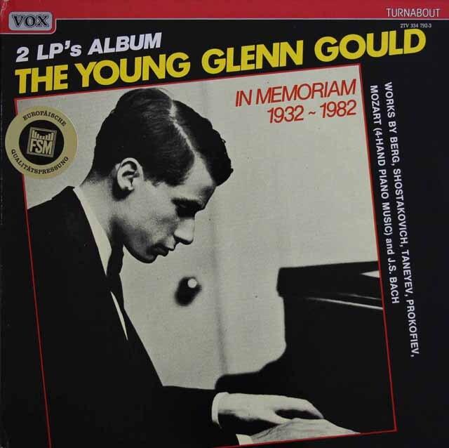 若き日のグールド 蘭VOX 3231 LP レコード