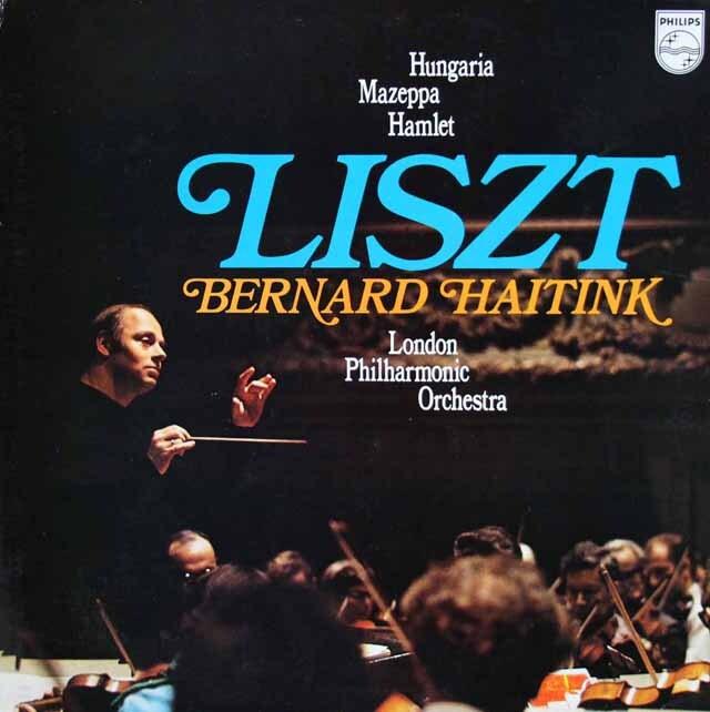 ハイティンクのリスト/交響詩「ハンガリー」「マゼッパ」「ハムレット」 蘭PHILIPS 3231 LP レコード