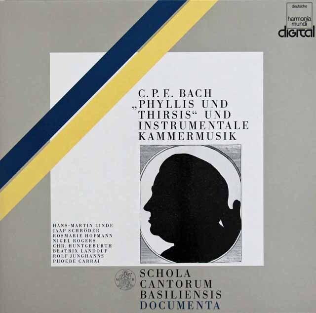 ホフマン、ロジャース、リンデらのC.P.E.バッハ/カンタータ「フィリスとトリシス」ほか 独HM 3231 LP レコード