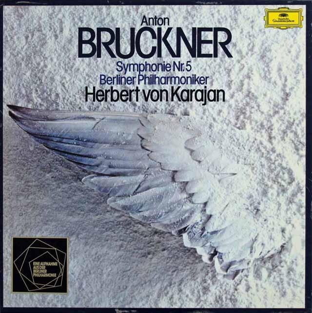 カラヤンのブルックナー/交響曲第5番 独DGG 3231 LP レコード