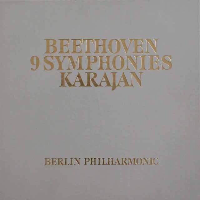 カラヤンのベートーヴェン/交響曲全集(米国向け1000セット限定発売・カラヤン直筆サイン入り) 独DGG 3231 LP レコード