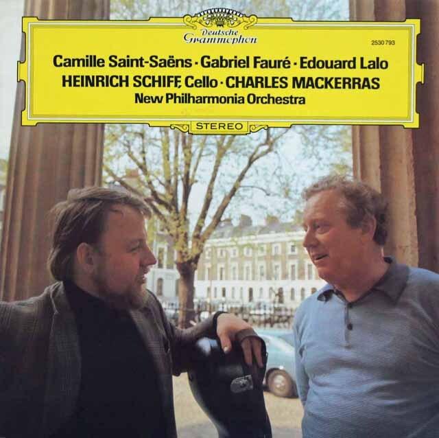 シフ&マッケラスのサン=サーンス/チェロ協奏曲第1番ほか 独DGG 3231 LP レコード