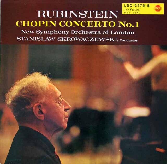 ルービンシュタインのショパン/ピアノ協奏曲第1番 独RCA 3232 LP レコード