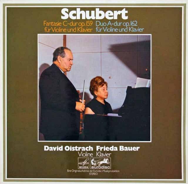 オイストラフ&バウアーのシューベルト/幻想曲&ソナタ 独eurodisc 3232 LP レコード