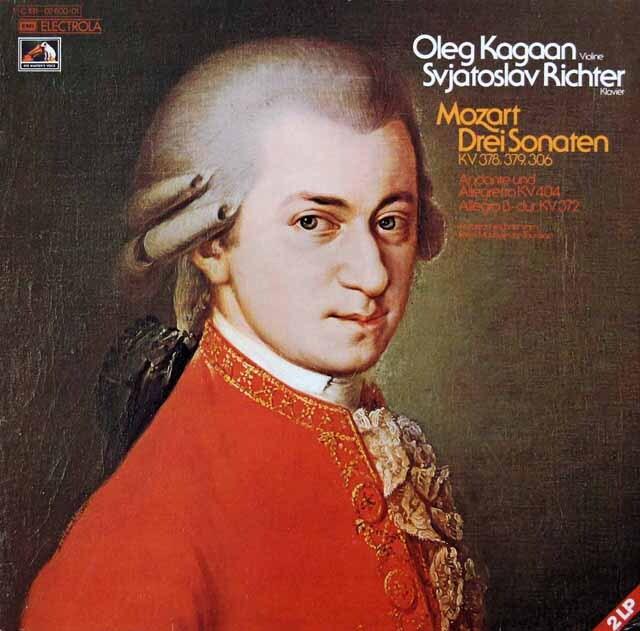 リヒテル&カガンのモーツァルト/ヴァイオリンソナタ集 独EMI 3232 LP レコード