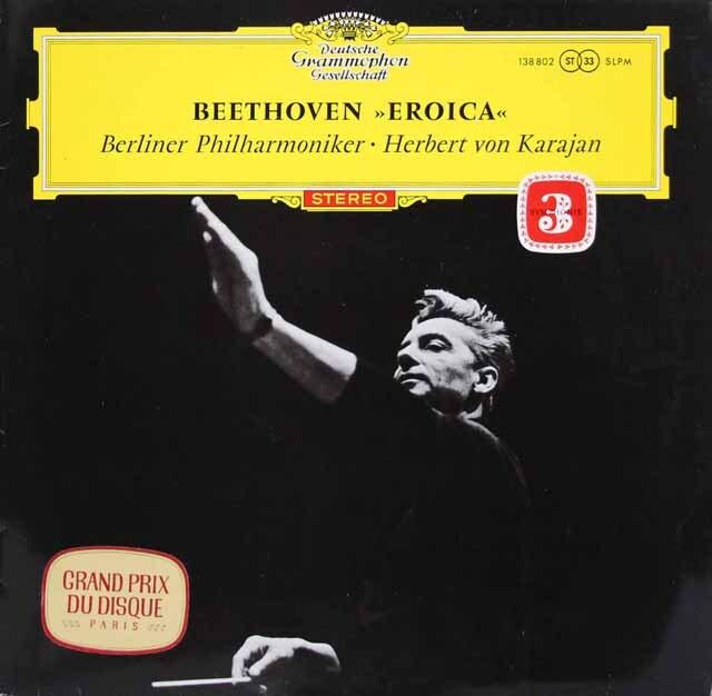 【赤ステレオ・オリジナル盤】 カラヤンのベートーヴェン/交響曲第3番「英雄」 独DGG 3232 LP レコード