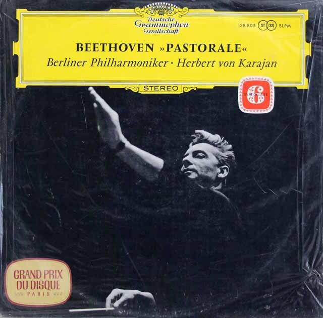 【未開封】 カラヤンのベートーヴェン/交響曲第6番「田園」 独DGG 3232 LP レコード