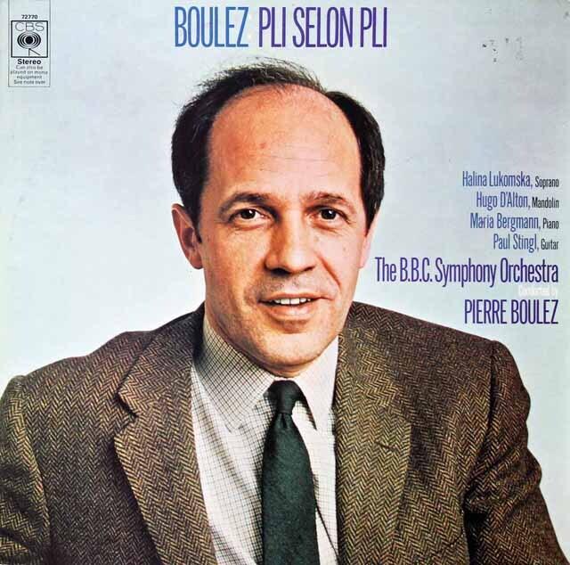 ブーレーズ自作自演/「プリ・スロン・プリ」 英CBS 3270 LP レコード