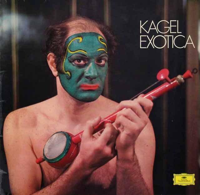 カーゲル自作自演/エキゾチカ 独DGG 3270 LP レコード