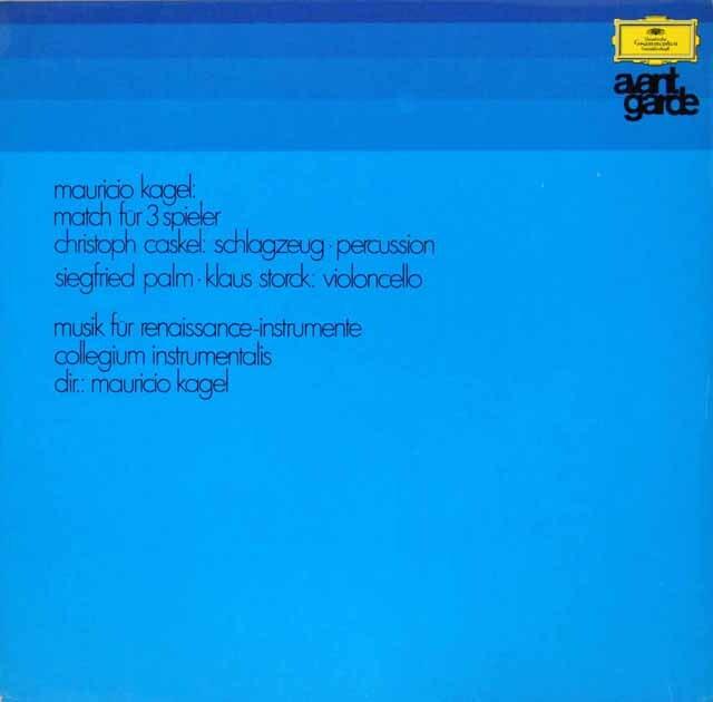 カーゲル自作自演「3人の奏者のための競争」ほか 独DGG 3270 LP レコード