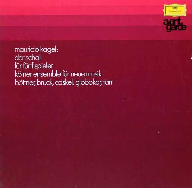 カーゲル自作自演「響き」 独DGG 3270 LP レコード
