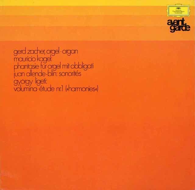 カーゲル/ファンタジー、リゲティ/ヴォリュミナ 独DGG 3270 LP レコード