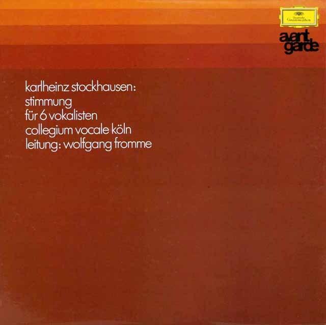 シュトックハウゼン/「シュティムング」 独DGG 3270 LP レコード