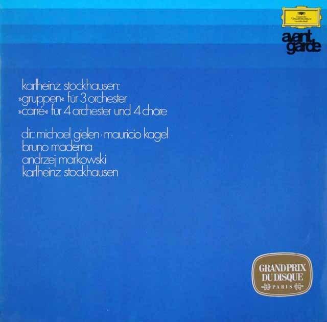 シュトックハウゼン自作自演/「グルッペン」「カレ」 独DGG 3270 LP レコード