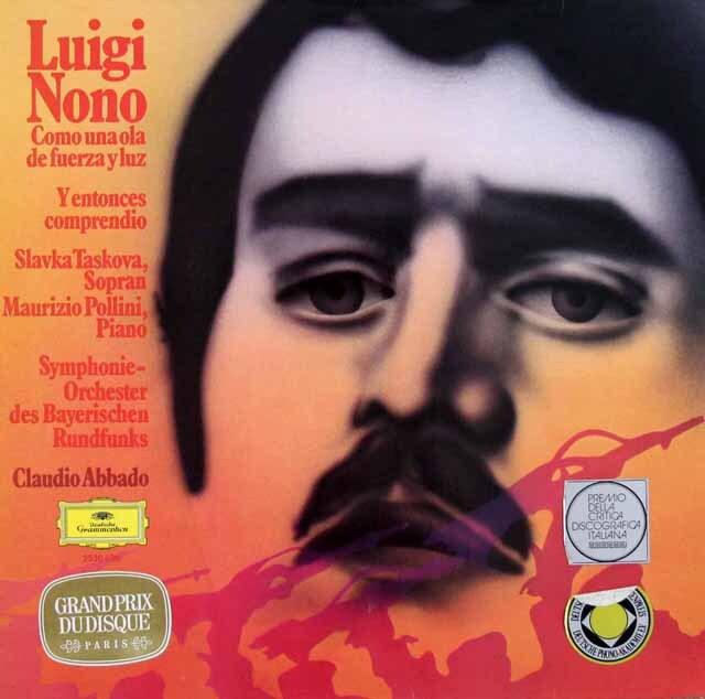 ポリーニ&アバドのノーノ/「力と光の波のように」ほか 独DGG 3270 LP レコード
