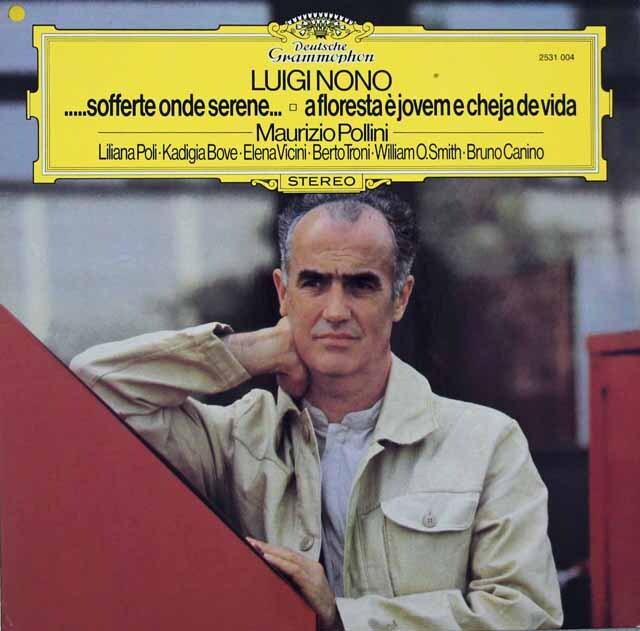 ポリーニのノーノ/「苦悩に満ちながらも晴朗な波」ほか 独DGG 3270 LP レコード