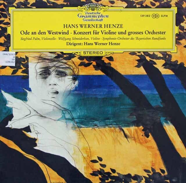 ヘンツェ/西風への頌歌、ヴァイオリン協奏曲第1番 独DGG 3270 LPレコード
