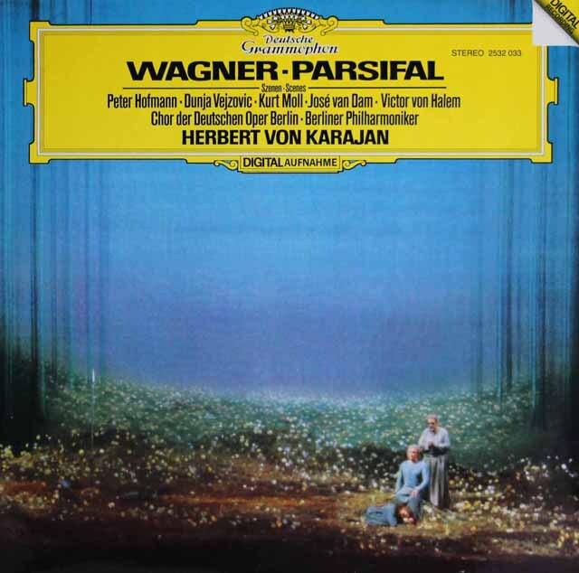 カラヤンのワーグナー/「パルジファル」抜粋  独DGG 3301 LP レコード