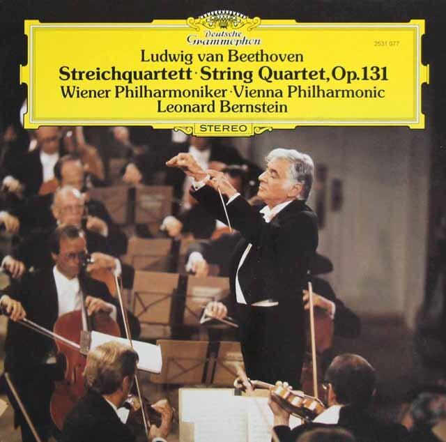 バーンスタインのベートーヴェン/弦楽四重奏曲第14番 独DGG 3301 LP レコード