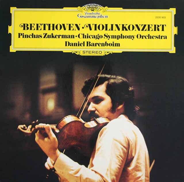 ズッカーマン&バレンボイムのベートーヴェン/ヴァイオリン協奏曲 独DGG 3301 LP レコード
