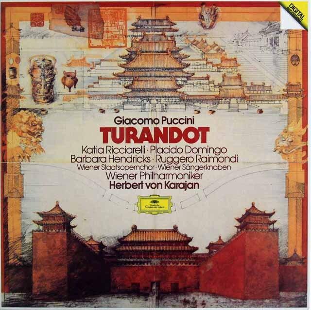 カラヤンのプッチーニ/「トゥーランドット」全曲 独DGG 3301 LP レコード