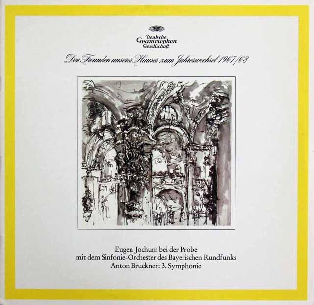 ヨッフムのブルックナー/交響曲第3番第2楽章(リハーサルと本番) 独DGG 3301 LP レコード