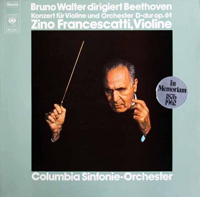 フランチェスカッティ&ワルターのベートーヴェン/ヴァイオリン協奏曲 独CBS 3301 LP レコード