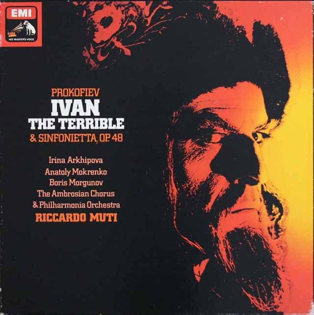 【オリジナル盤】 ムーティのプロコフィエフ/「イワン雷帝」ほか 英EMI 3301 LP レコード