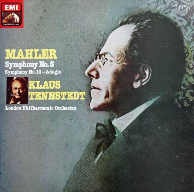 テンシュテットのマーラー/交響曲第5番ほか 英EMI 3301 LP レコード