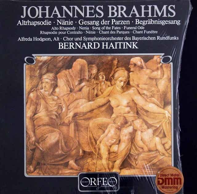 ハイティンクのブラームス/「アルト・ラプソディ」ほか 独ORFEO 3301 LP レコード