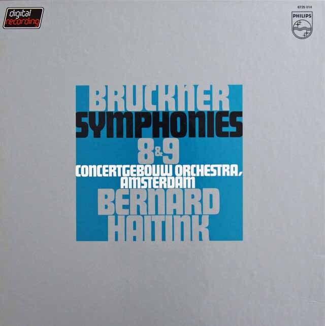 ハイティンクのブルックナー/交響曲第8&9番 蘭PHILIPS 3301 LP レコード