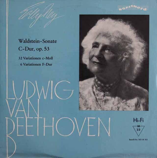 ナイのベートーヴェン/ピアノソナタ第21番「ヴァルトシュタイン」ほか 独norichord 3301 LP レコード