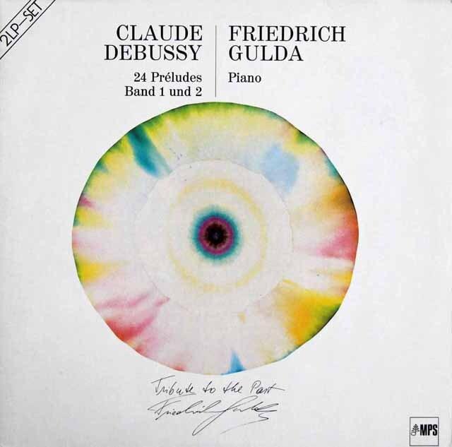 グルダのドビュッシー/「前奏曲集」  独MPS 3301 LP レコード