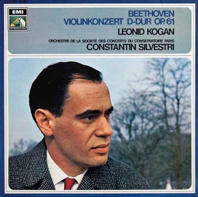 コーガン&シルヴェストリのベートーヴェン/ヴァイオリン協奏曲 独EMI 3302 LP レコード
