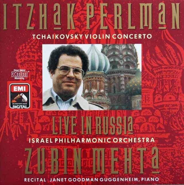 パールマン&メータのチャイコフスキー/ヴァイオリン協奏曲 独EMI 3302 LP レコード