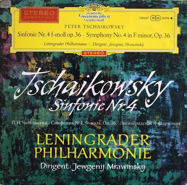 【赤ステレオ/独最初期盤】 ムラヴィンスキーのチャイコフスキー/交響曲第4番  独DGG 3302 LP レコード