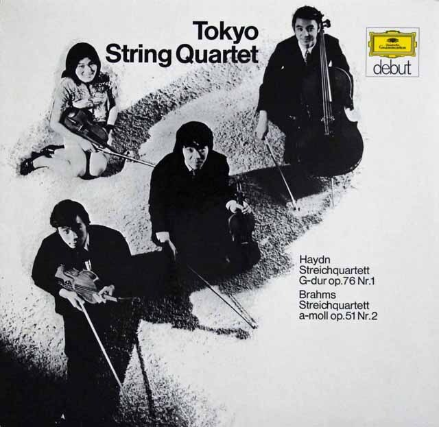 【デビューシリーズ】 東京クヮルテットのハイドン&ブラームス/弦楽四重奏曲集 独DGG 3302 LP レコード