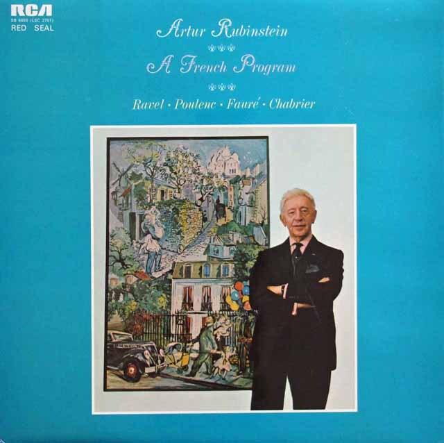 ルービンシュタインの「フランス音楽名演集」 英RCA 3302 LP レコード