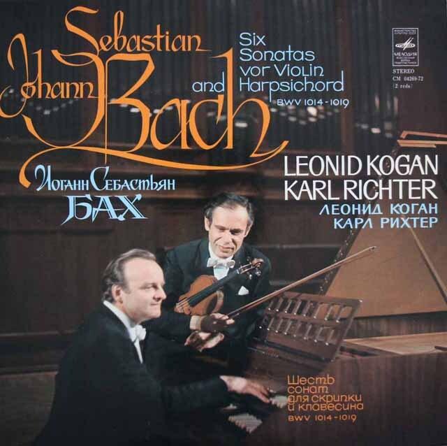 コーガン&リヒターのバッハ/ヴァイオリンとチェンバロのためのソナタ集 ソ連Melodiya 3302 LP レコード