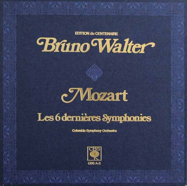 ワルターのモーツァルト/後期交響曲集 仏CBS 3302 LP レコード