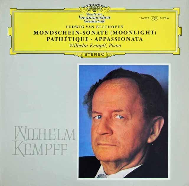 ケンプのベートーヴェン/ピアノソナタ「月光」、「悲愴」、「熱情」 独DGG 3303 LP レコード