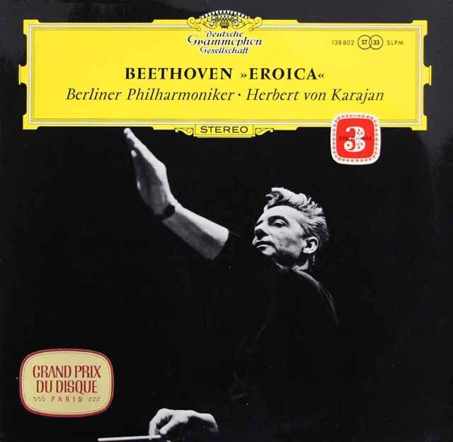 カラヤンのべートーヴェン/交響曲第3番「英雄」 独DGG 3303 LP レコード