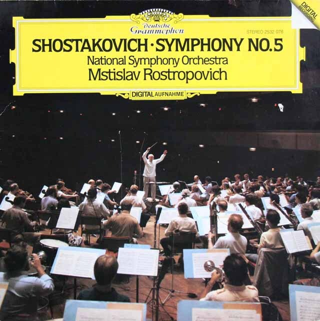 ロストロポーヴィチのショスタコーヴィチ/交響曲第5番 独DGG 3303 LP レコード