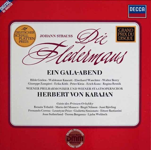 カラヤンのJ.シュトラウスII/「こうもり」全曲 独DECCA 3303 LP レコード
